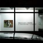 Mihailo Vasiljevic, Animals, Gradska Galerija, Pozega, 2012, 001a